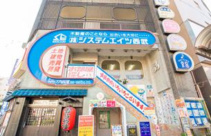 【株式会社システムエイツ西武】外観
