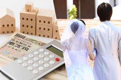 不動産のほかにも相続や結婚に関する相談もできる!