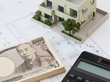 保有資産の整理、処分したい